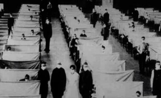 تاريخ الأوبئة.. الانفلونزا الإسبانية قضت على 50 مليون إنسان منذ 102سنة
