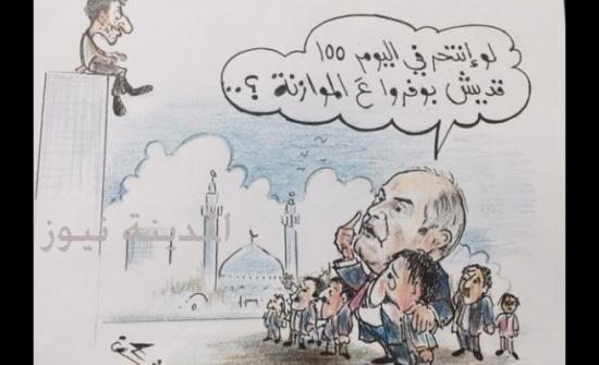 ماذا تقول الحكومة عن حالات الإنتحار في الأردن ؟