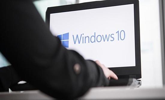 مايكروسوفت تسد ثغرة أمنية في ويندوز 10