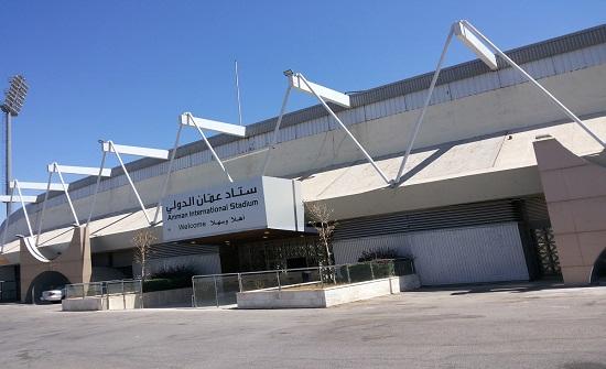 اعتماد ستاد عمان لإقامة مباراة نهائي درع الاتحاد