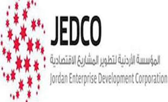 جيدكو توقع اتفاقيات لدعم 21 شركة محلية بكلفة مليوني دينار