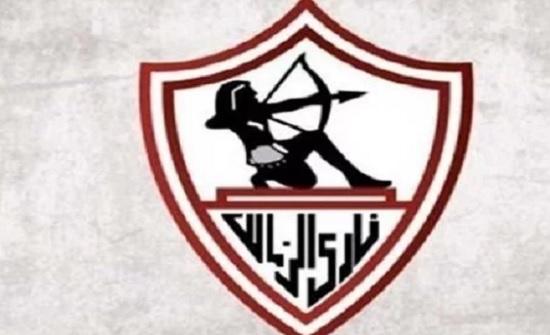 الزمالك بطل السوبر المصري