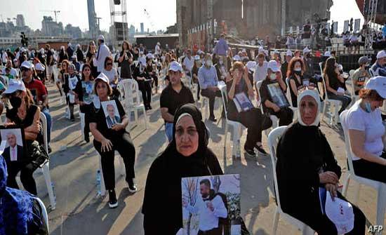 مئات المحتجين يعتصمون رفضا لتعليق التحقيق بانفجار مرفأ بيروت .. بالفيديو