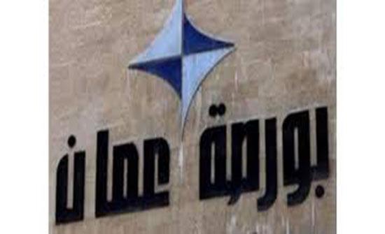 بورصة عمان تغلق تداولاتها على 8ر11 مليون دينار