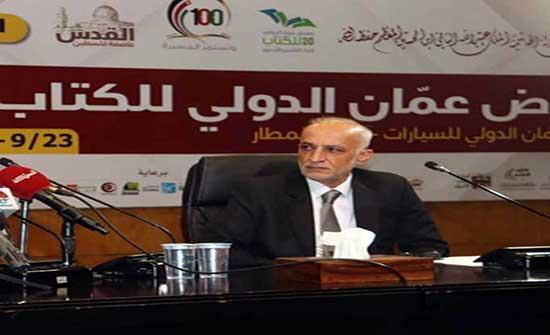 اتحاد الناشرين يؤكد التزامه بالإجراءات الاحترازية بمعرض عمان للكتاب