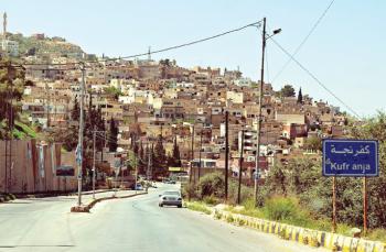 عجلون: بلدية كفرنجة تنفذ حملات رش وتعقيم شاملة