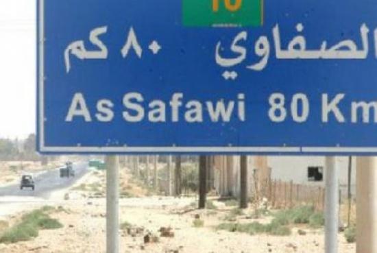 بلدية الصفاوي تطرح عطاءات مشروعات بمليون دينار