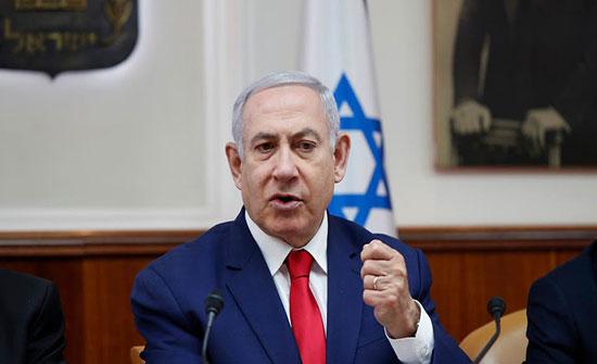 """نتنياهو لإيران: مستعدون لمواجهة أي تهديد """"دفاعا أو هجوما"""""""