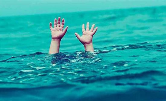 عمان   : وفاة طفلين غرقا