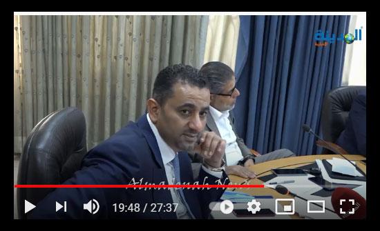 بالفيديو : شاهد اجتماع ابو حسان  ولجنة الاقتصاد بوزيري الصناعة والعدل ومعنيين خلال  مناقشة  قانون الشركات