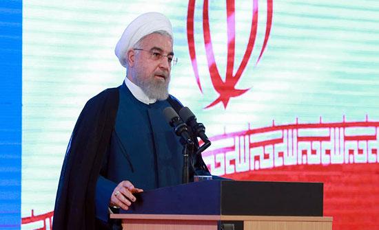 روحاني: إيران ستعود لتطوير أجهزة الطرد المركزي لتخصيب اليورانيوم