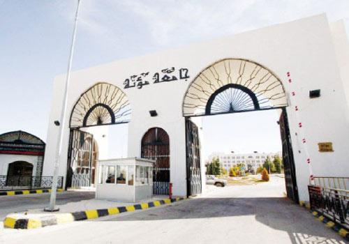 رئيس جامعة مؤتة يلتقي عددا من أعيان ونواب محافظة الكرك