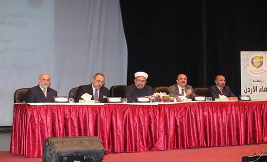 انطلاق المؤتمر العلمي الثالث تحت عنوان: المجتمع الأردني... الواقع والتحديات وآفاق المستقبل