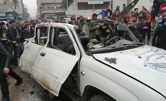 إصابات بتفجير سيارة مفخخة شمال سوريا
