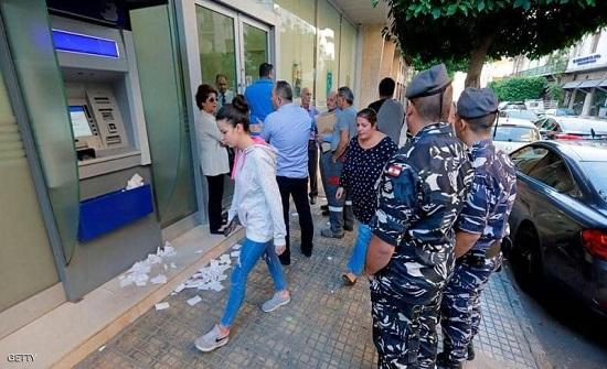 الهيئات الاقتصادية اللبنانية تدعو لإضراب عام لإنهاء الأزمة