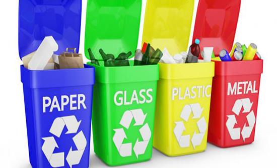 اطلاق مشروع فرز النفايات الورقية بمنطقة زهران