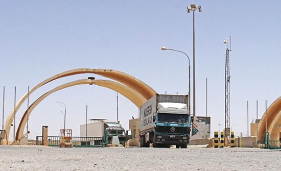 العراق : ارتفاع الايرادات الجمركية عبر معبر طريبيل مع الاردن