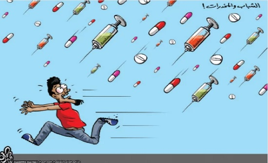 الشباب والمخدرات !