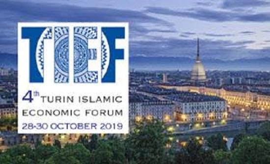 افتتاح المنتدى الاقتصادي الإسلامي TIEF  الرابع  في مدينة  تورينو الإيطالية