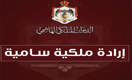 إرادتان ملكيتان بقبول استقالة المعاني وتكليف أبو يامين بإدارة وزارتي التربية والتعليم العالي