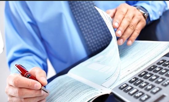 إعلان نتائج امتحان مهنة المحاسبة القانونية