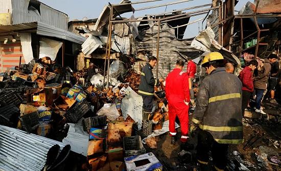 جرحى إثر تفجير استهدف سوقا شعبيا شرقي بغداد