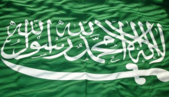 رئيس البرلمان العربي يدعم جهود السعودية في مكافحة الإرهاب