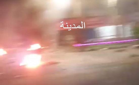 مصدر رسمي : لا وفاة خلال احتجاجات الرمثا