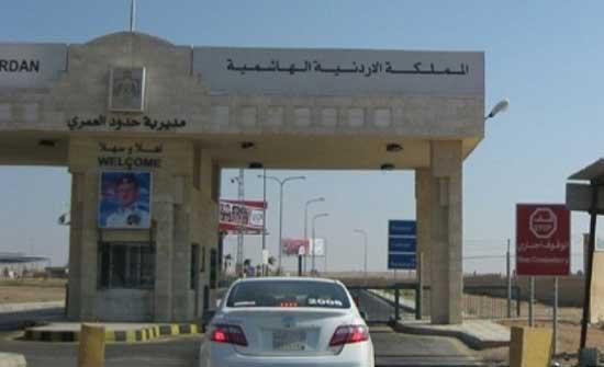 وزير الداخلية يوجه كتابا للامن العام حول إجراءات استقبال القادمين من دول الخليج