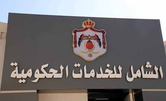 وزارة العدل: مركز الخدمات الشامل يُنجز 116 ألف معاملة في 3 أشهر