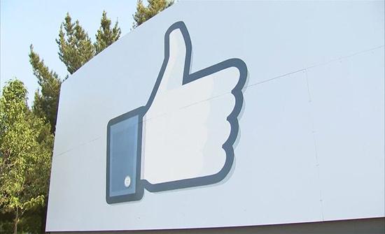 بعد إنستغرام.. فيسبوك تختبر ميزة صادمة للمستخدمين!