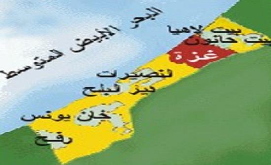 طائرات الاحتلال تقصف موقعا شمال قطاع غزة