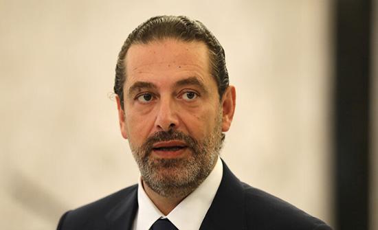الحريري: لن أتنازل عن موقفي برفض الثلث المعطل