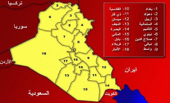 تعاون عراقي أميركي باعادة الآثار المهربة