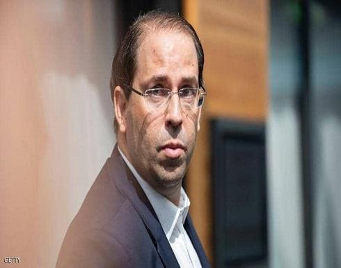 """تونس.. الشاهد يحذر من """"السيناريو الكارثي"""" للانتخابات المبكرة"""