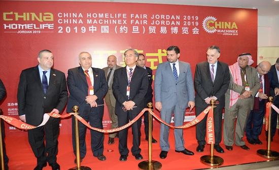 وزير الصناعة يفتتح معرض المنتجات والماكينات الصينية