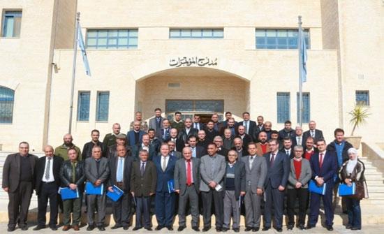 """ورشة عمل """"تطوير معايير الاعتماد الخاصة لتخصصات الهندسة في الجامعات الأردنية"""" بجامعة الزرقاء"""
