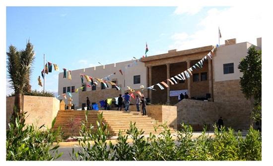 تشكيلات أكاديمية في كليات الجامعة الأردنية بالعقبة