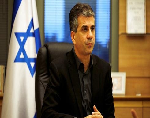 وزير استخبارات إسرائيل: لا يمكن السماح لإيران بامتلاك النووي