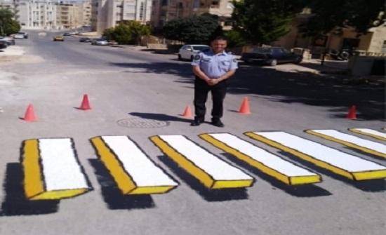 عمان : مطبات ثلاثية الابعاد في ابو نصير