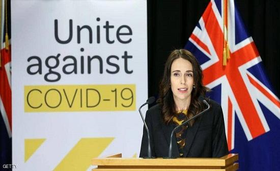 نيوزيلندا تعلن تغلبها على فيروس كورونا للمرة الثانية