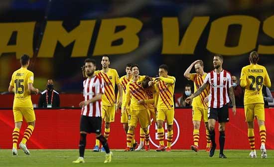 برشلونة يكتسح أتلتيك بيلباو ويتوج بلقب بطل كأس ملك إسبانيا .. بالفيديو
