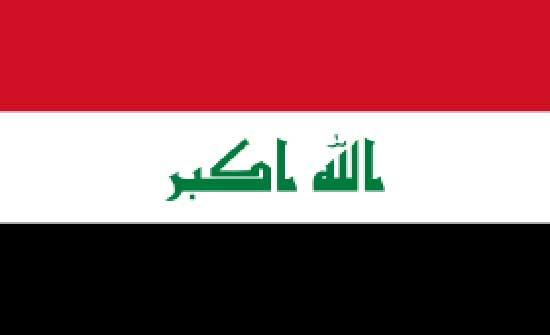 العراق يبدأ عملية إصلاح مالي لحماية الاقتصاد