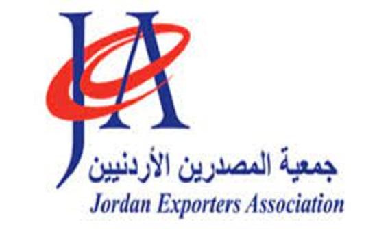 جمعية المصدرين: زيادة الصادرات الوطنية تتطلب حزمة من الإجراءات المسبقة