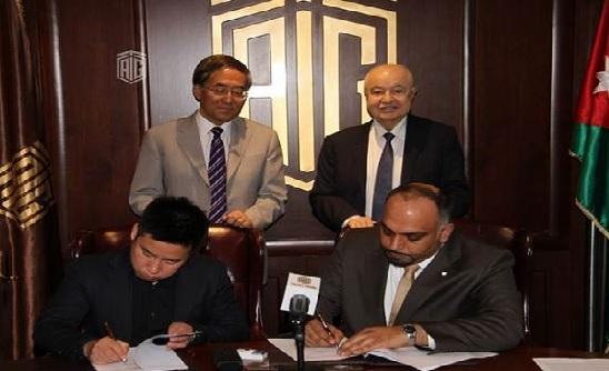 السفير الصيني وأبوغزاله يحضران توقيع اتفاقية حول الذكاء الاصطناعي