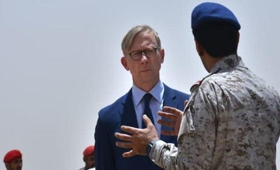 مسؤول أميركي: ملتزمون بأمن حلفائنا بالخليج وردع إيران