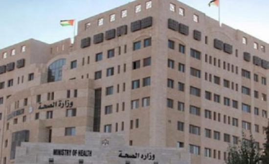 وزارة الصحة: لا إصابات بفيروس كورونا في الأردن