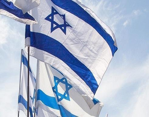 الرئيس الإسرائيلي يغرد بالعربية معزيا في رحيل جيهان السادات