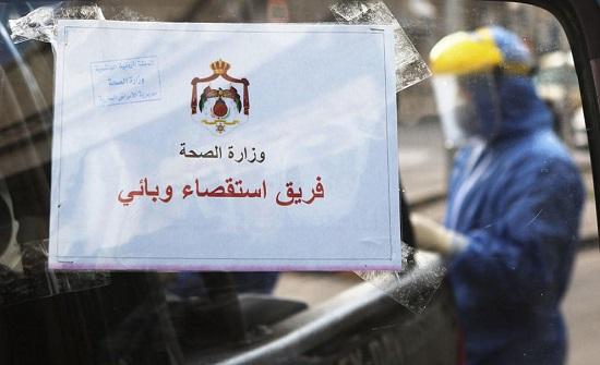 إغلاق مبنى بلدية كفرنجة الجديدة بعد تسجيل إصابة بالفيروس لأحد العاملين