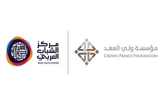 منتصف حزيران آخر موعد للمشاركة في هاكاثون الشباب العربي